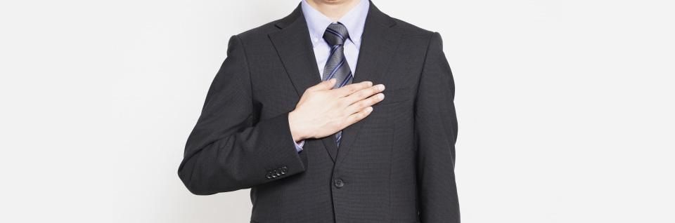 「浮気」「不倫」調査が得意な横浜の探偵『あるく探偵調査室』にお任せ下さい。